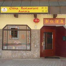 Chinarestaurant Aurora