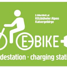 E-Bike Ladestation Infobüro Wörgl