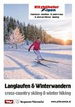 Cross country skiing & winter hiking map